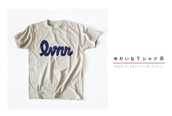 Tシャツ.ブログ
