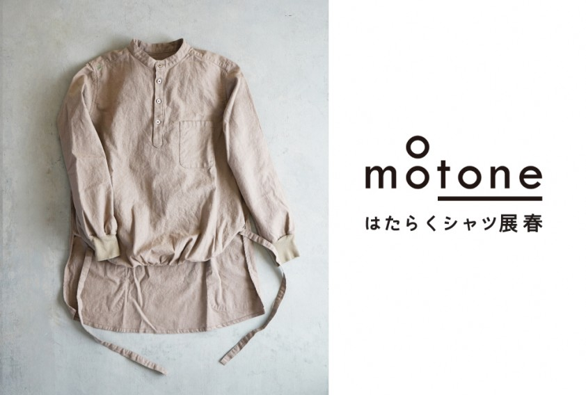 mootone2021