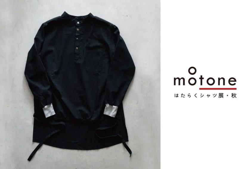 mootone2DM