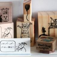スタンプと紙モノ展web