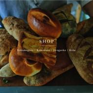 img_slide-shopパン