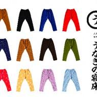 もんぺ展main01