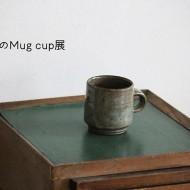 IMG_マグカップ展a