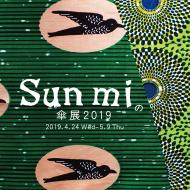 sunmi-hp (002)
