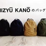NIZYUKANO-ポスター02