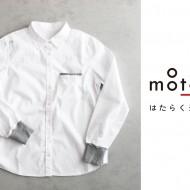 motoneDM画像