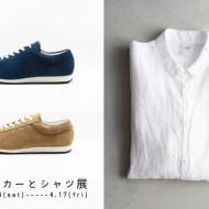 スニーカーとシャツ展600