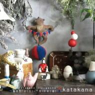 カタカナ動物園2020.DMブログ用