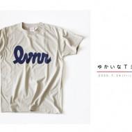 Tシャツ.DM
